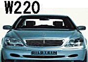 W220エアサス